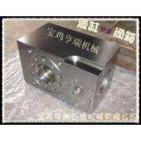 泥浆泵配件液缸、阀箱、液缸总成,液缸螺栓
