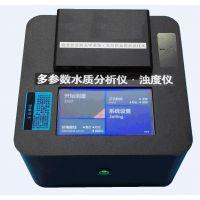 北京美华仪多参数水质分析仪
