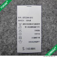 杭州实力工厂定做缎带色丁布水洗标订制白底黑字可订货生产