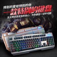 跨境专供前行者LK005台式电脑背光金属游戏键盘EBAYwish亚马逊