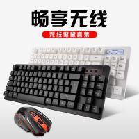 HK6300商务办公87键迷你无线键鼠套装  简约时尚无线键盘鼠标套装