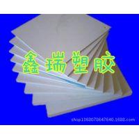 供应ERTALYTE PET超白钢板(热塑性聚酯ERTALYTE TX PBT板,棒)