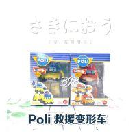 新款二代韩国Q版变形警车珀利POLI 马克机器人模型男孩益智玩具