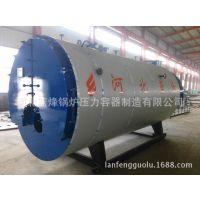 长期提供蓝烽甲醇热水锅炉 甲醇取暖锅炉 甲醇醇基燃料锅炉