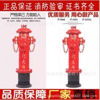 闽山室外防撞型地上栓消防栓DN100地上式消火栓消防栓SS100/65