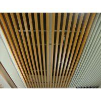 U型滚涂铝方通天花-50×30×0.4mm铝方通天花吊顶简单美观大方,通风透气