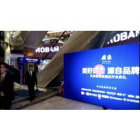 天津液晶电视租赁|体感设备租赁|电视出租