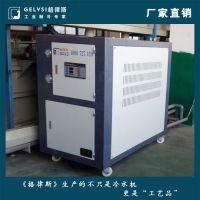 浙江工业水冷却用冰水机 注塑冷冻机 涡旋式双系统冷水机