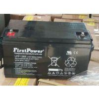 一电阀控式铅酸蓄电池LFP12200/FirstPower免维护12V200AH参数价格\图片