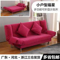 经济型小户型客厅双人沙发布艺风格折叠式按摩椅简单午休办公室
