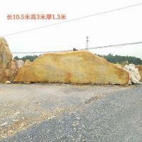 专业供应大型黄蜡石 景观刻字石 定做招牌刻字石