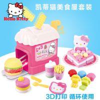 HelloKitty凯蒂猫3D打印机超轻粘土美食屋儿童彩泥橡皮泥KT-8302