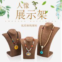 麻绳珠宝首饰架饰品展示架模特架人像脖子展示道具吊坠项链展示架