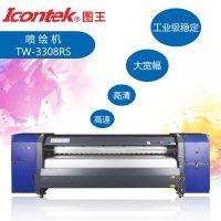 Icontek图王TW-3308RS大型户外广告溶剂喷绘机 标签灯箱软膜4色卷对卷喷绘打印