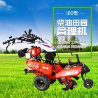 东北多功能旱田深耕机 普航大马力开沟施肥机 小型新款除草管理机 哪有卖