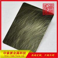厂家供应正品304乱纹青铜发黑不锈钢镀铜板