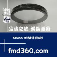 广州挖掘机配件SK200-8行走浮动油封么镜勾机配件直销