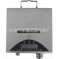 厂家直销KJ251A-D1矿用本安型读卡器(精确人员定位系统)