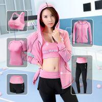 新款韩版秋冬瑜伽服女套装透气速干连帽外套五件套运动套装健身服