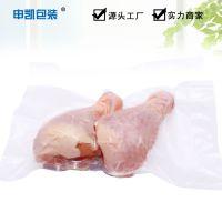 食品压纹真空袋 食品级压纹袋包装 压纹膜定做厂家