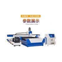 DOWELLAS3015-1000w板管一体激光切割机 数控板管两用激光切割机厂家 金属专用切割设备