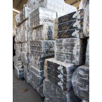中顺洁柔 升级包装 黑色 10卷 原生木浆 造纸厂直销 质优价廉