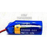 NB-iot智能水表无线模组9000mAh电池ER26500加SLC1520