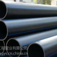 供应江苏通全球工程管业PE100供水管 百分百聚乙烯高密度全新料生产
