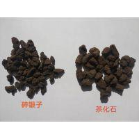 云南普洱茶 茶化石 (碎银子)厂家直供 精品大货 质优价廉 欢迎咨询订购
