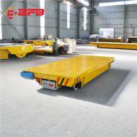 搬运装配式水泥预制品轨道电动平板车重庆平板运输车10t价格走势