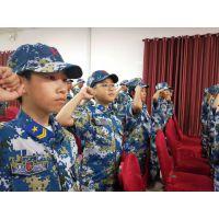 北京夏令营场地 北京军事夏令营场地