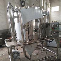 小型喷雾干燥机 羊奶烘干机 液体LPG-5喷雾干燥机