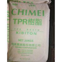供应TPR台湾奇美PB-5302 SBS树脂20KG一包