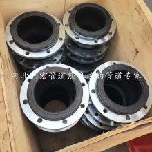 辽源电力耐磨橡胶软接头DN125高压橡胶减震器保质保量