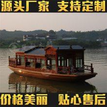 甘肃青海哪里有电动画舫船 仿古木船 水库湖泊休闲船 餐饮船制造厂家