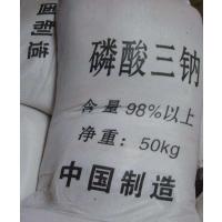 四川磷酸三钠厂家直销 96含量污水处理国标磷酸三钠