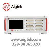 Agitek线束测试仪,ATX-3512 台式线束测试仪