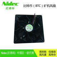 BTC比特币矿机用NIDEC散热风扇W12E12BS11B5-57Z90 6000RPM