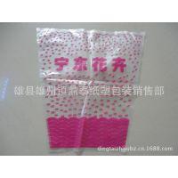 鲜花塑料包装袋热销 印刷彩色透明OPP胶袋 平口三角袋  可定制
