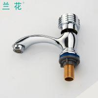 兰花卫浴 单冷台盆面盆铜质水龙头 厂家供货 批发直销 LH8823