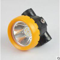 led头戴式矿灯工业用探照灯移动照明充电锂电矿用头灯BK2000