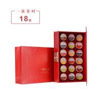 厂家批发礼品盒 精美通用茶叶包装纸盒定做粽子包装礼盒定制印刷