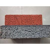 汇星混凝土透水砖厂家生产20x10广场砖