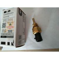4326595 4326596康明斯转速传感器QSM11发动机电喷