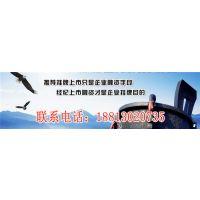 投资理财的平台北京飞天龙投资|平台|注意一下三点
