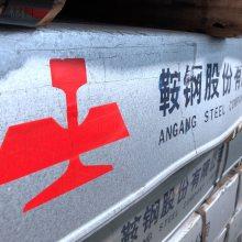 耐腐蚀 0.6高锌层镀锌板 DX51D+Z275g镀锌卷板白铁 鞍钢Z275锌层厚度