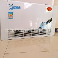 低价销售 制冷制热空调 智能控温水空调 5进5出铜管制作 质量保证