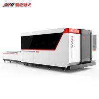 骏屹500W自动激光切割机,薄板金属激光切割机