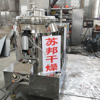鸡精原料专用混合机 调味品快速混料机 苏邦直销高速混合机