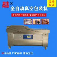 厂家直销天津大港区特产专用真空包装机 玉米真空包装机